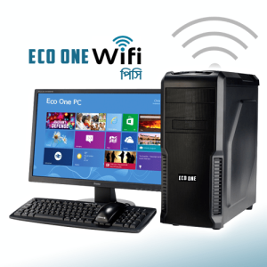 Economy One Wifi for website