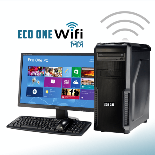 Economy One Wifi for website p2
